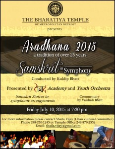 Samskrit_in_Symphony_July10_Bharatiya_Temple